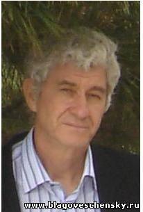 Борис Благовещенский 2009